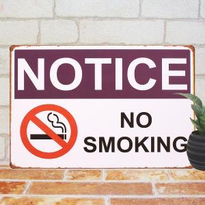 ブリキ看板 禁煙マーク no プレート ポスター インテリア タバコ