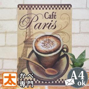 ブリキ看板 1000種類 コーヒー パリ ch ポスター|taiyozakka