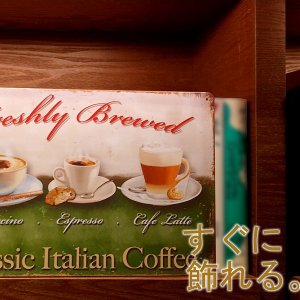 ブリキ看板 1000種類 コーヒー パリ ch ポスター|taiyozakka|07