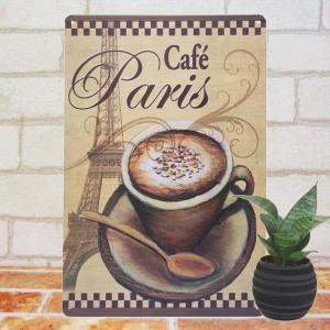 ブリキ看板 1000種類 コーヒー パリ ch ポスター|taiyozakka|03
