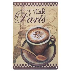 ブリキ看板 1000種類 コーヒー パリ ch ポスター|taiyozakka|04