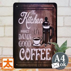 ブリキ看板 コーヒー da 黒板調 チョークアート カフェ ポスター 英語 taiyozakka