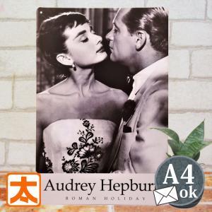 ブリキ看板 1000種類 ローマの休日 kiss// オードリーヘップバーン ポスター|taiyozakka