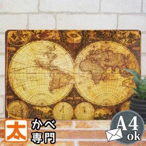 〜 k e y  w o r d s 〜     航海図 地球儀 海賊 お宝地図  トレジャーハン...