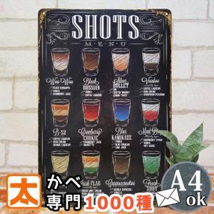 ブリキ看板 カクテル shots チョークアート 黒板調 カラフル ビンテージ|taiyozakka