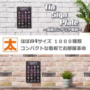 ブリキ看板 カクテル shots チョークアート 黒板調 カラフル ビンテージ|taiyozakka|02