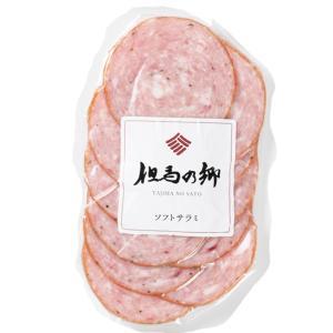 スライスパック ソフトサラミ(110g) (冷蔵)|tajimanosato