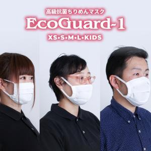 Lサイズ1枚 豊岡製洗えるマスク 抗菌防臭ちりめん素材 豊岡かばん職人の技術で高品質 メール便|tajimart
