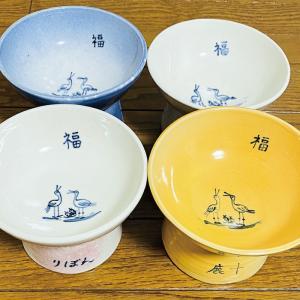 (猫・小型犬用) 日本製ペットの食器Sサイズ 名入れ 開運 招福 陶芸家アート作品 エサ入れ 水入れ フードボール 当店限定|tajimart