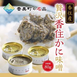 【無添加】純正 香住かに味噌80g 栄養豊富な健康食 低カロリー|tajimart