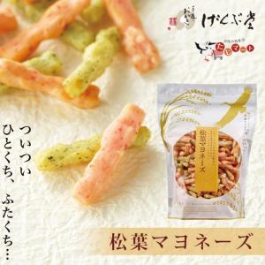 手造りおかき 松葉マヨネーズ味180g スタンドパック(チャック袋入り)|tajimart