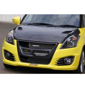 スイフトスポーツZC32S用フロントグリル「モンスタースポーツカーボンスポーツグリル」「797530-4850M」***要:別途特別運賃***|tajimastore|02