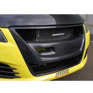 スイフトスポーツZC32S用フロントグリル「モンスタースポーツカーボンスポーツグリル」「797530-4850M」***要:別途特別運賃***|tajimastore|04