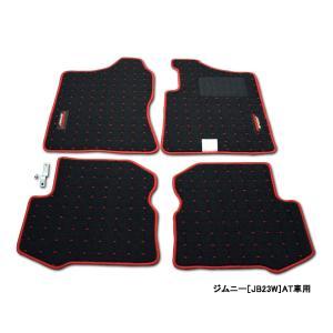 ジムニーAT車用フロアマット「モンスタースポーツフロアマット」適合:ジムニーJB23W/JB33W/JB43Wオートマティック・オートマ「894550-5200M」|tajimastore
