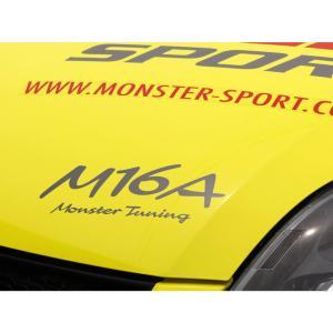 ステッカー「モンスタースポーツM16A Monster Tuning ステッカー」「896161-0000M」|tajimastore