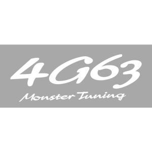 ステッカー「モンスタースポーツ4G63 Monster Tuning ステッカー」「896165-0000M」 tajimastore