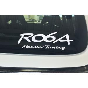 R06A Monster Tuning ステッカー*アルトワークス/ハスラー/MRワゴン/ワゴンR「モンスタースポーツ ステッカー(ガンメタ)」250x85「896176-0000M」|tajimastore