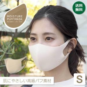 マスク 日本製 夏 パフ ウレタン 洗える 抗ウイルス 耳が痛くならない Sサイズ/ ゆうパケット tajimastore