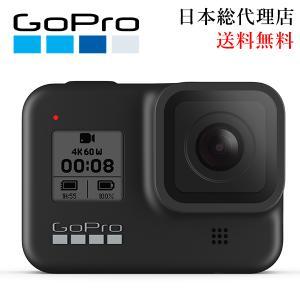 [GoPro HERO8 Black(HERO8 ブラック)]GoPro カメラ tajimastore