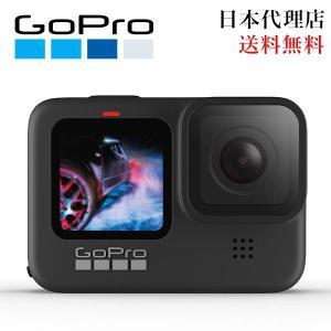 GoPro HERO9 Black(HERO9 ブラック) / CHDHX-901-FW 小型宅配便|tajimastore