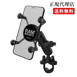 ラムマウント RAM MOUNTS Xグリップ&U字クランプ スマートフォン用 テザー付