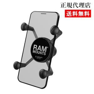 ラムマウント RAM MOUNTS Xグリップ スマートフォン用 バイク テザー付|tajimastore
