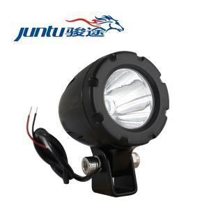 作業灯 LED照明【JUNTU(ジュンツ) LEDワークライト13S-5W】省エネ照明|tajimastore