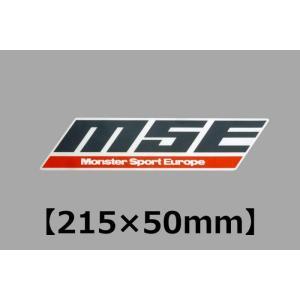 モンスタースポーツMSEステッカー*スイフト「MSEステッカー 169mm」215×50「ZZZB90」|tajimastore