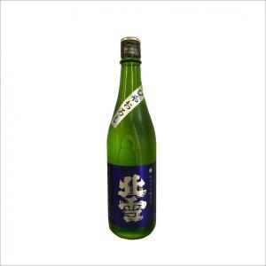 北雪酒造 純米大吟醸原酒 ひやおろし 720ml 新潟 季節限定 日本酒|takabatake-sake