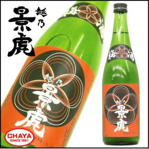 越乃景虎 梅酒 720ml 新潟 諸橋酒造 かげとら|takabatake-sake