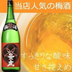 越乃景虎 梅酒 720ml 新潟 諸橋酒造 かげとら|takabatake-sake|02