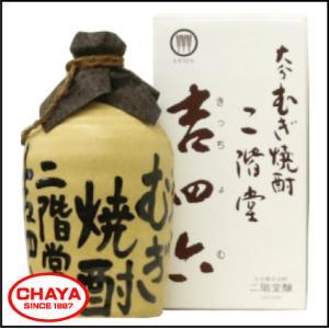 ギフト 二階堂 吉四六 壺 麦焼酎 25度 720ml 限定|takabatake-sake