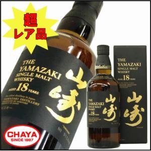サントリー シングルモルト ウイスキー 山崎18年 700ml  正規品 箱付き takabatake-sake