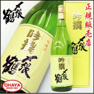 父の日 ギフト 〆張鶴 吟撰 1800ml 新潟 日本酒 地酒 宮尾酒造|takabatake-sake