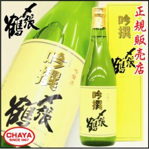 父の日 ギフト 〆張鶴 吟撰 720ml 新潟 日本酒 地酒 宮尾酒造|takabatake-sake