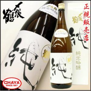 父の日 ギフト 〆張鶴 純 純米吟醸酒 1800ml 新潟 日本酒 地酒 宮尾酒造|takabatake-sake
