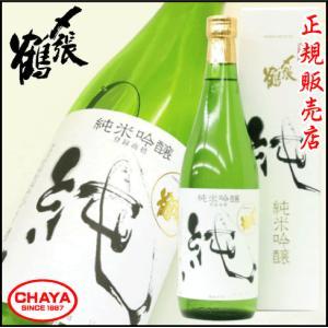 父の日 ギフト 〆張鶴 純 純米吟醸酒 720ml 新潟 日本酒 宮尾酒造 地酒|takabatake-sake