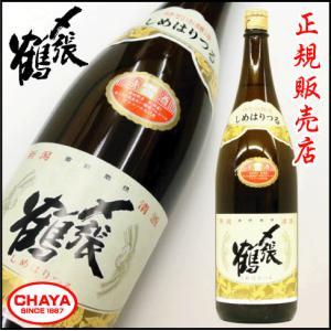 〆張鶴 雪 特別本醸造 1800ml 新潟 日本酒 地酒 宮尾酒造|takabatake-sake