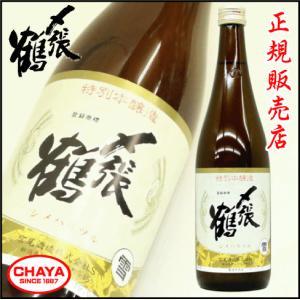 父の日 ギフト 〆張鶴 雪 720ml 新潟 地酒 日本酒 宮尾酒造|takabatake-sake