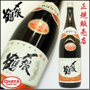 父の日 ギフト 〆張鶴 月 1800ml 新潟 地酒 日本酒 宮尾酒造|takabatake-sake