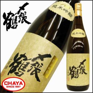父の日 ギフト 〆張鶴 純米吟醸 山田錦 1800ml 新潟 地酒 日本酒 宮尾酒造|takabatake-sake