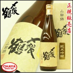 父の日 ギフト 〆張鶴 純米吟醸 山田錦 720ml 新潟 地酒 日本酒 宮尾酒造|takabatake-sake