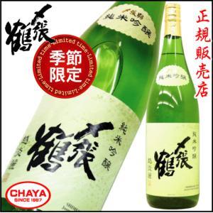 父の日 ギフト 〆張鶴 純米吟醸 越淡麗 1800ml 新潟 地酒 日本酒 宮尾酒造 季節限定|takabatake-sake