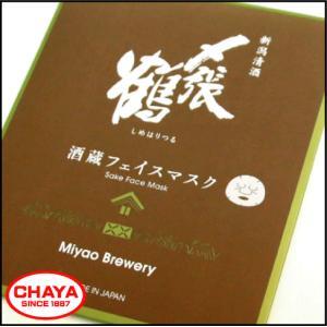 〆張鶴 酒蔵フェイスマスク 化粧品 18ml フェイスパック|takabatake-sake