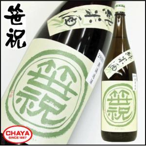 笹祝 笹印 無濾過 純米酒 1800ml 新潟 日本酒 地酒 笹祝酒造|takabatake-sake