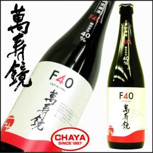 父の日 ギフト 萬寿鏡 F40 エフヨンマル 720ml 新潟 日本酒 地酒 季節 限定 超人気 マスカガミ|takabatake-sake