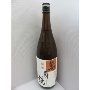 父の日 ギフト 萬寿鏡 普通酒 720ml 新潟 日本酒 地酒 マスカガミ|takabatake-sake