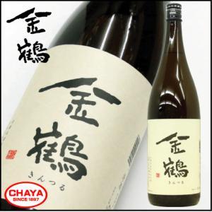 金鶴 普通酒 1800ml 新潟 日本酒 地酒 希少 佐渡 加藤酒造店|takabatake-sake
