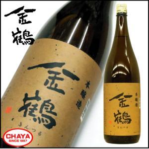 金鶴 本醸造 1800ml 新潟 日本酒 地酒 希少 佐渡 加藤酒造店|takabatake-sake