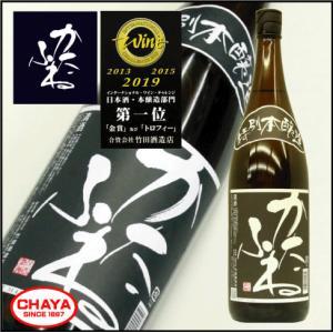 かたふね 特別本醸造 1800ml 新潟 日本酒 地酒 希少 上越 竹田酒造店|takabatake-sake
